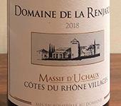 Côte du Rhône-Villages AOC 37.5cl