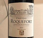Bordeaux AOC 75cl